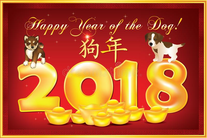 Ευτυχές κινεζικό νέο έτος του σκυλιού 2018! ευχετήρια κάρτα με το κείμενο στα κινέζικα και αγγλικά ελεύθερη απεικόνιση δικαιώματος