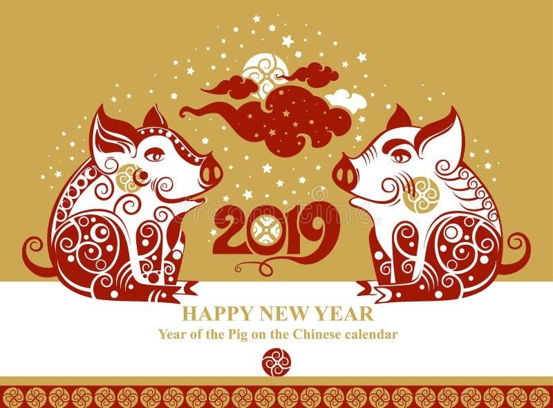 Ευτυχές κινεζικό νέο έτος 2019, το έτος χοίρου απεικόνιση αποθεμάτων
