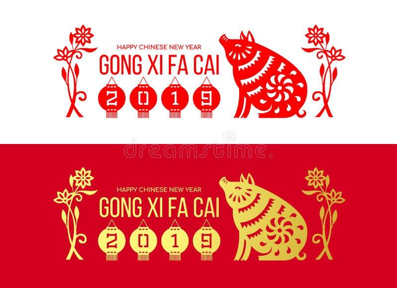 Ευτυχές κινεζικό νέο έτος Gong ΧΙ έμβλημα FA CAI με το χρυσό και κόκκινο αριθμό τόνου 2019 έτους στην κρεμάστρα και flwer και το  διανυσματική απεικόνιση