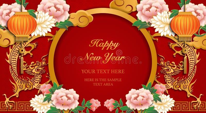 Ευτυχές κινεζικό νέο έτους αναδρομικό χρυσό κόκκινο σύννεφο δράκων φαναριών λουλουδιών ανακούφισης peony και στρογγυλό πλαίσιο πο ελεύθερη απεικόνιση δικαιώματος