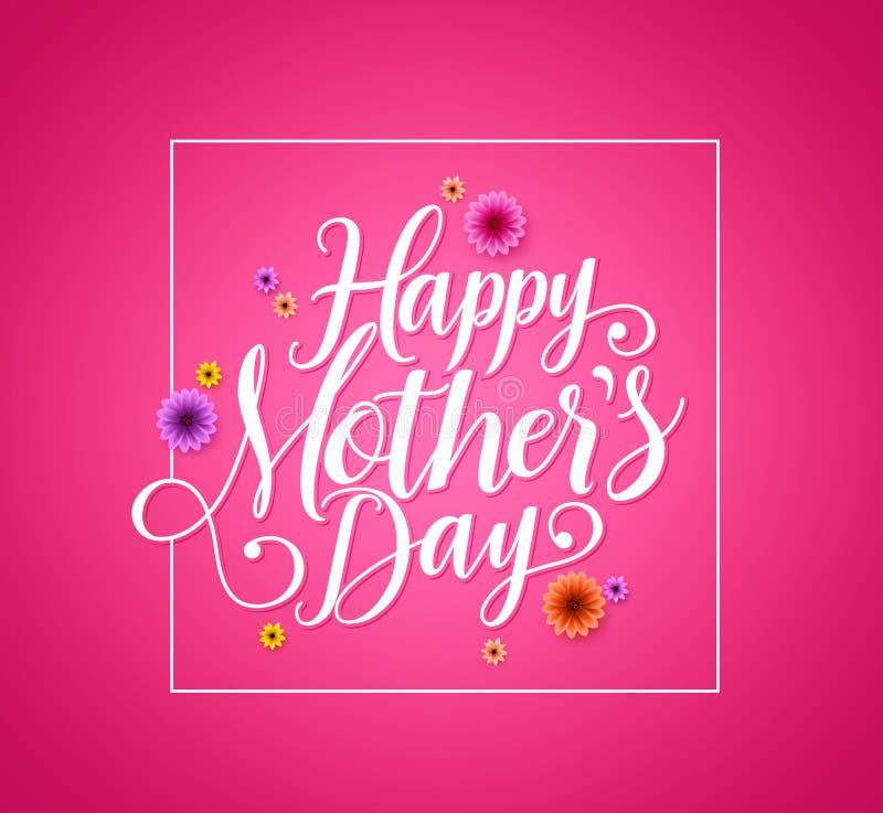 Ευτυχές μητέρων ημέρας σχέδιο καρτών χαιρετισμών καλλιγραφίας διανυσματικό διανυσματική απεικόνιση