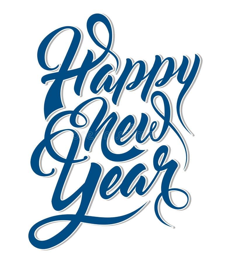 ευτυχές νέο έτος επιγραφή ελεύθερη απεικόνιση δικαιώματος