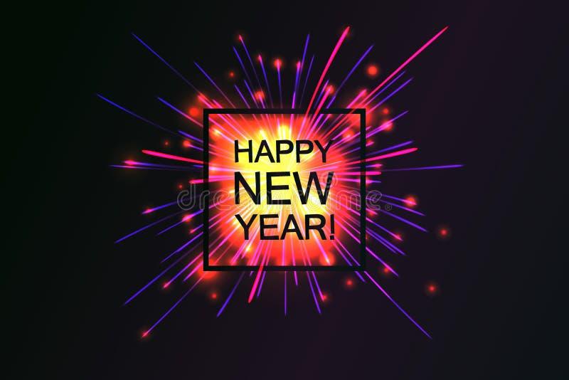 Ευτυχές νέο έτος του 2017 διανυσματική απεικόνιση
