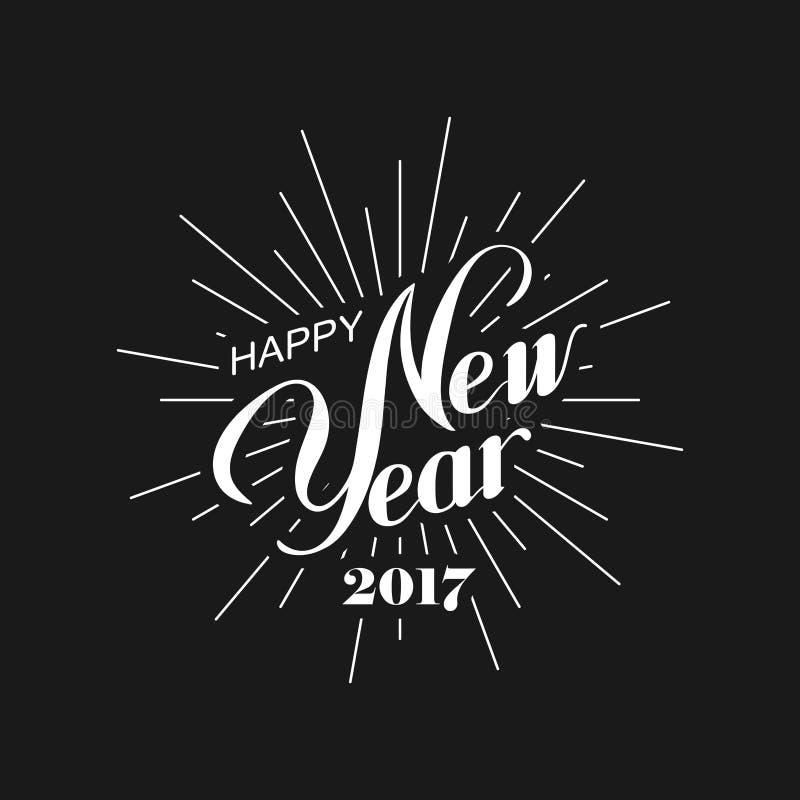 Ευτυχές νέο έτος του 2017 απεικόνιση αποθεμάτων