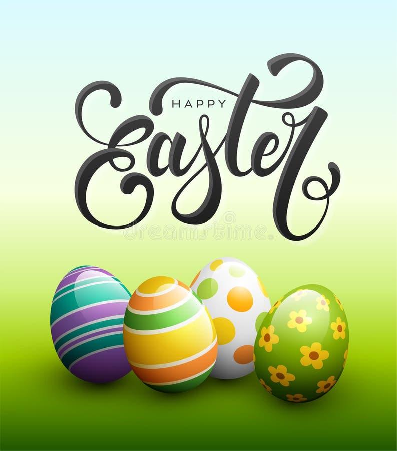 Ευτυχές Πάσχα και αυγά Πάσχας απεικόνιση αποθεμάτων