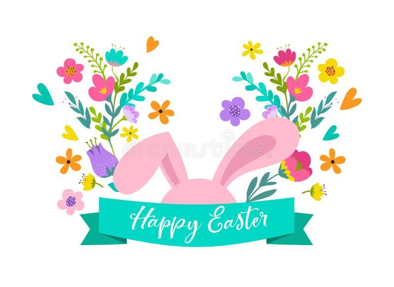 Ευτυχές Πάσχα, λαγουδάκι με το σχέδιο λουλουδιών Πώληση Πάσχας και έννοια διακοπών ευχετήριων καρτών απεικόνιση αποθεμάτων