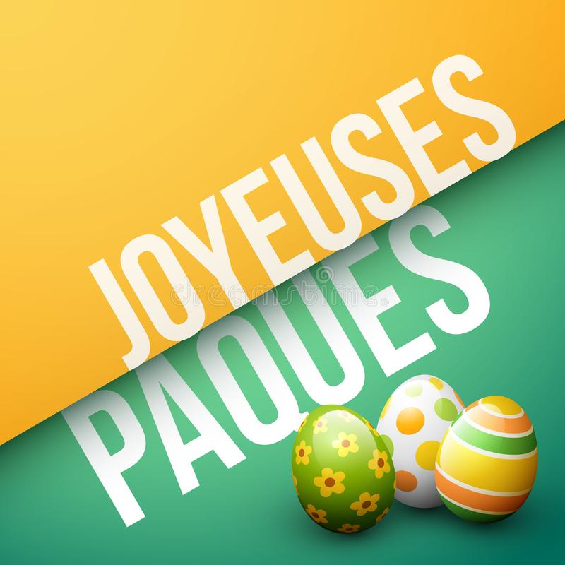 Ευτυχές Πάσχα στα γαλλικά: Joyeuses Pâques διανυσματική απεικόνιση