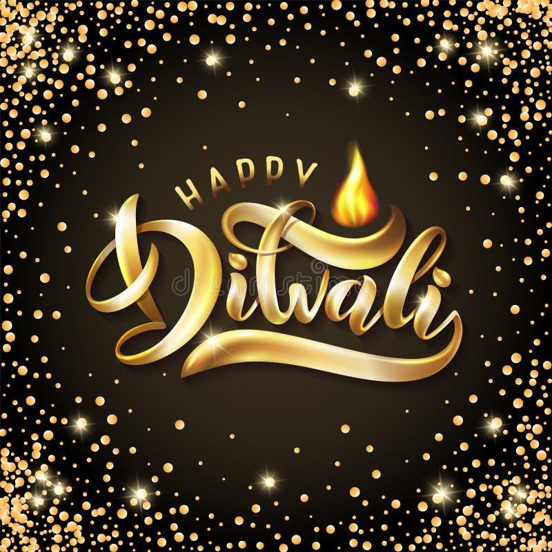 Ευτυχές πρότυπο ευχετήριων καρτών φεστιβάλ Diwali ινδικό Διανυσματικό χρυσό εορταστικό γράφοντας κείμενο Diwali με τη φλόγα Επίδρ απεικόνιση αποθεμάτων