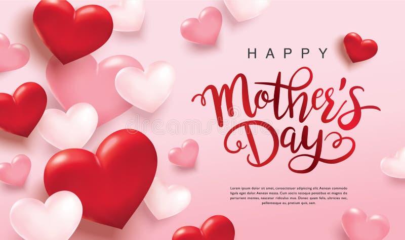 Ευτυχές σχέδιο χαιρετισμού ημέρας μητέρων ` s απεικόνιση αποθεμάτων