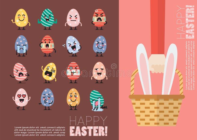 Ευτυχές σύνολο καρτών Πάσχας διανυσματική απεικόνιση