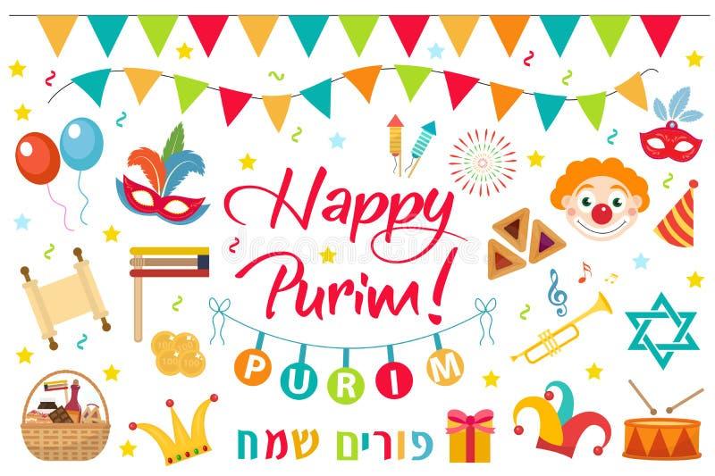 Ευτυχές σύνολο Purim καρναβάλι στοιχείων σχεδίου, εικονίδια Εβραϊκές διακοπές, που απομονώνονται στο άσπρο υπόβαθρο επίσης corel  απεικόνιση αποθεμάτων