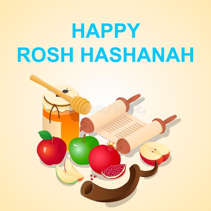 Ευτυχές υπόβαθρο έννοιας rosh hashanah, isometric ύφος απεικόνιση αποθεμάτων