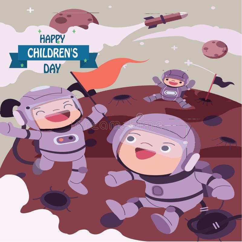 Ευτυχές υπόβαθρο ημέρας παιδιών Διανυσματική απεικόνιση της καθολικής αφίσας ημέρας παιδιών E E r o διανυσματική απεικόνιση