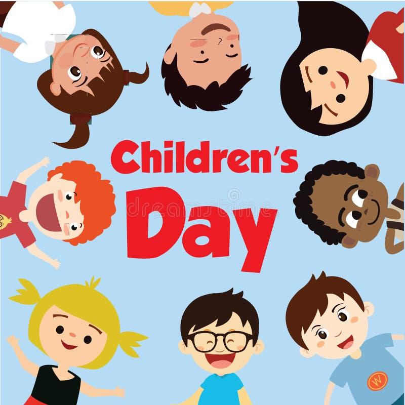 Ευτυχές υπόβαθρο ημέρας παιδιών Διανυσματική απεικόνιση της καθολικής αφίσας ημέρας παιδιών E E r o ελεύθερη απεικόνιση δικαιώματος