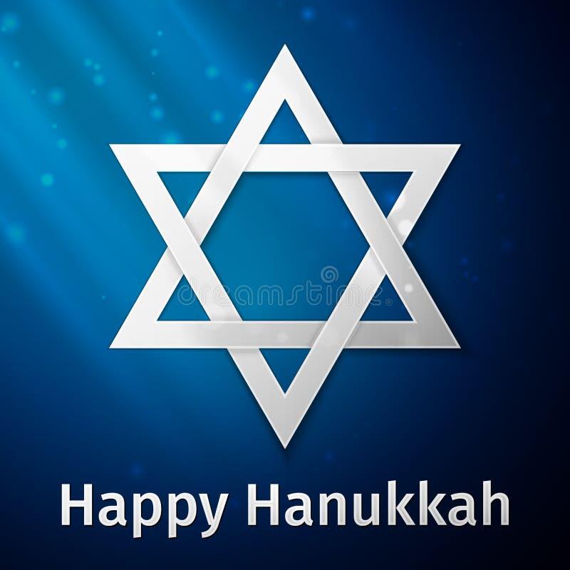 Ευτυχές υπόβαθρο διακοπών Hanukkah διανυσματική απεικόνιση