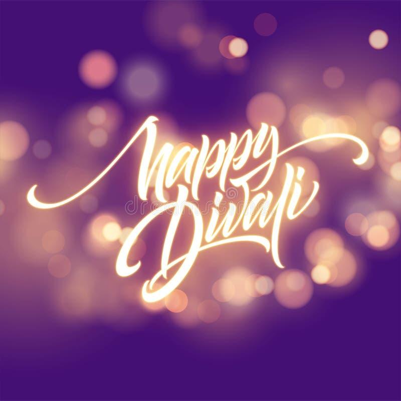 Ευτυχές φεστιβάλ Diwali φωτεινό Καμμένος στοιχείο σχεδίου επιστολών φλογών επίσης corel σύρετε το διάνυσμα απεικόνισης ελεύθερη απεικόνιση δικαιώματος