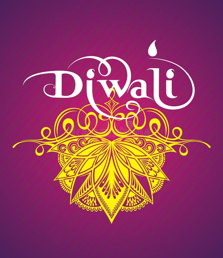Ευτυχές φεστιβάλ Indiabackground Diwali ελεύθερη απεικόνιση δικαιώματος