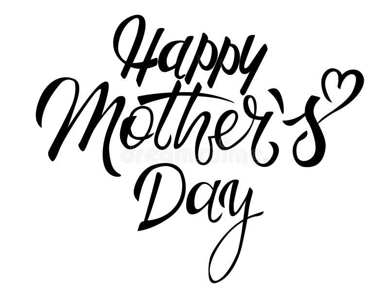 Ευτυχές χαιρετισμοί ημέρας ημέρας †«Mother's Mother's Δημιουργική εγγραφή χεριών διανυσματική απεικόνιση