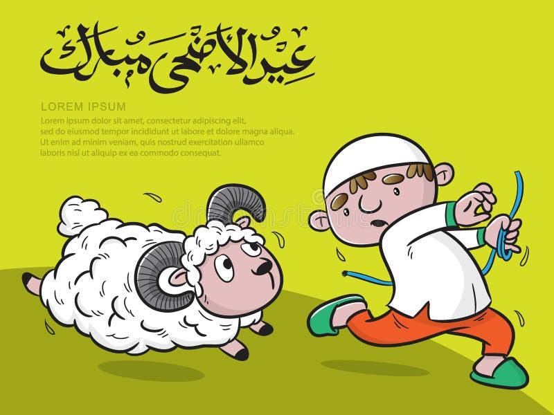 Ευτυχές adha Mubarak eid ελεύθερη απεικόνιση δικαιώματος