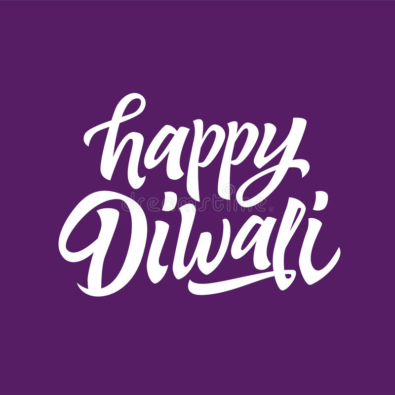 Ευτυχές Diwali - διανυσματική συρμένη χέρι εγγραφή μανδρών βουρτσών ελεύθερη απεικόνιση δικαιώματος