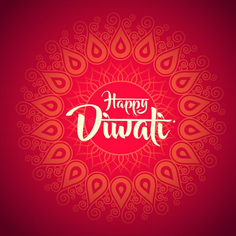 Ευτυχές diwali με τη διακόσμηση henna απεικόνιση αποθεμάτων