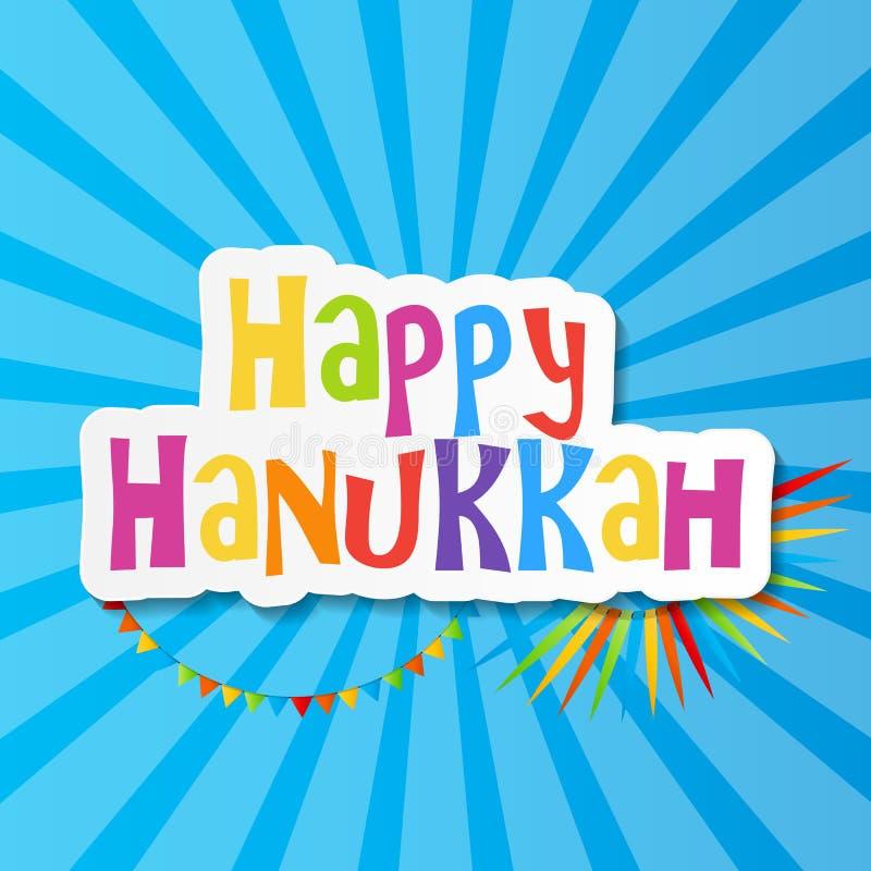 Download Ευτυχές Hanukkah, εβραϊκό υπόβαθρο διακοπών διάνυσμα Διανυσματική απεικόνιση - εικονογραφία από ανασκόπησης, εβραϊκός: 62703442