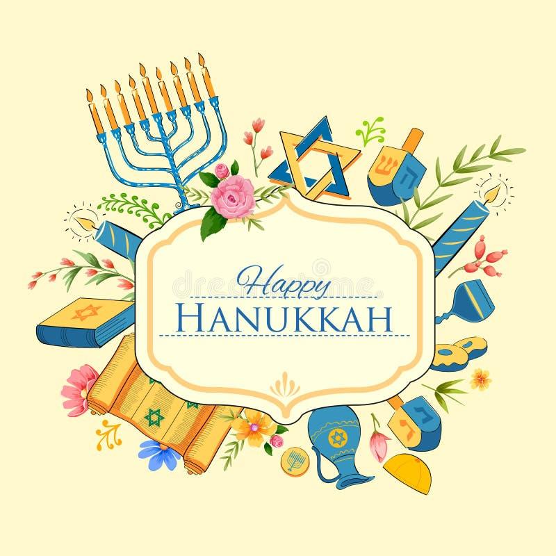 Ευτυχές Hanukkah, εβραϊκό υπόβαθρο διακοπών απεικόνιση αποθεμάτων