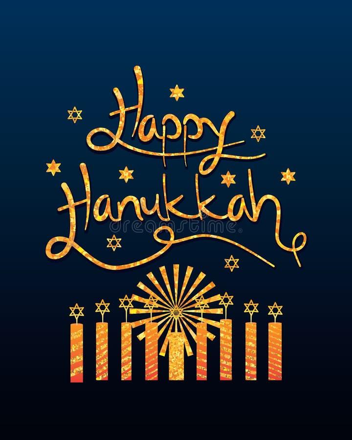 Ευτυχές Hanukkah χρυσό ακτινοβολεί μπλε διανυσματική απεικόνιση