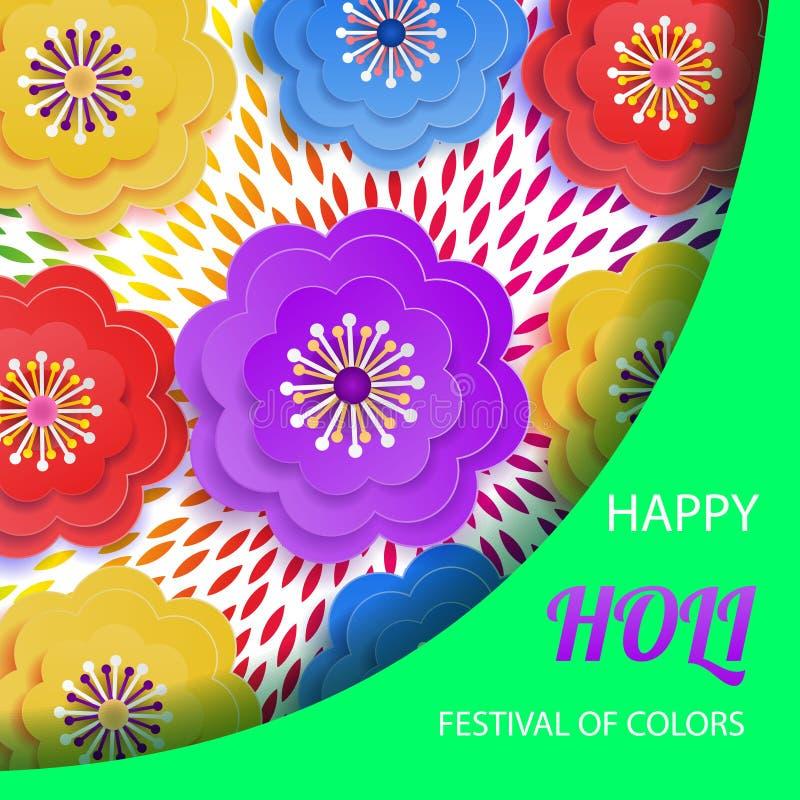 ευτυχές holi φεστιβάλ χρωμάτων Φωτεινό ζωηρόχρωμο υπόβαθρο με τα λουλούδια εγγράφου Διακοπές της άνοιξη στην Ινδία απεικόνιση αποθεμάτων