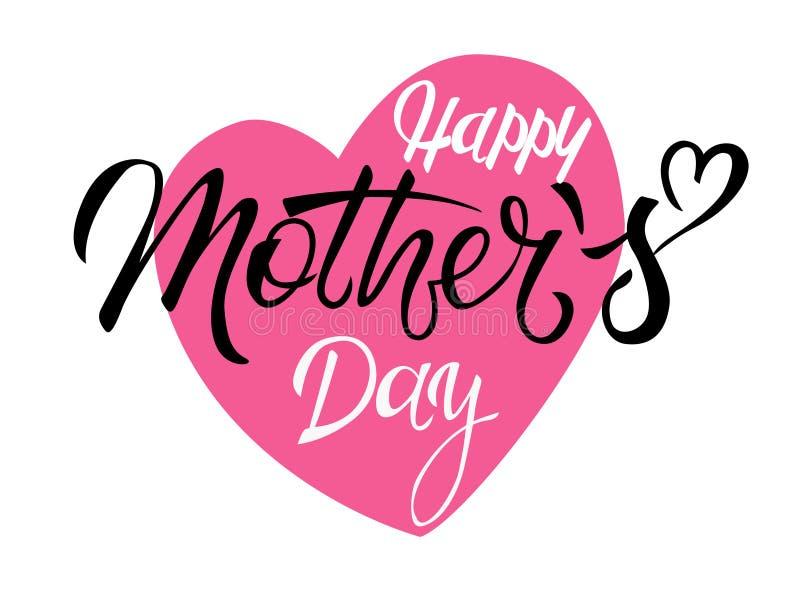Ευτυχές Mother's εγγραφή χεριών ημέρας †«δημιουργική με τη ροδαλή ρόδινη καρδιά στο υπόβαθρο απεικόνιση αποθεμάτων