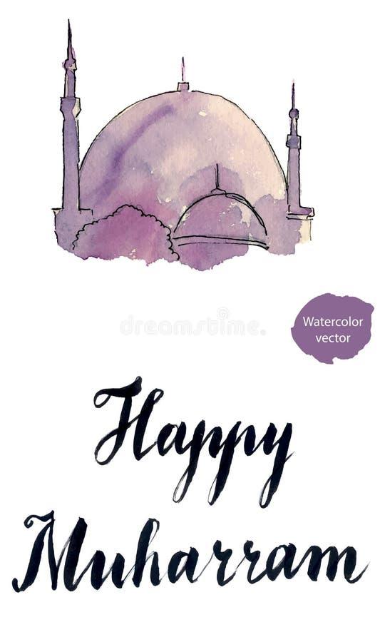 Ευτυχές Muharram, ευχετήρια κάρτα για το μουσουλμανικό κοινοτικό φεστιβάλ Muha διανυσματική απεικόνιση