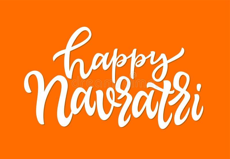 Ευτυχές navratri - διανυσματική συρμένη χέρι εγγραφή μανδρών βουρτσών ελεύθερη απεικόνιση δικαιώματος