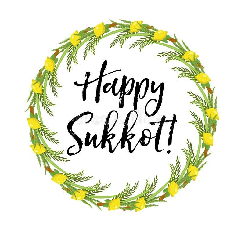 Ευτυχές Sukkot γύρω από το πλαίσιο των χορταριών Εβραϊκό πρότυπο καλυβών διακοπών για τη ευχετήρια κάρτα ελεύθερη απεικόνιση δικαιώματος
