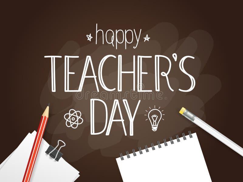 Ευτυχής έννοια ημέρας δασκάλων απεικόνιση αποθεμάτων