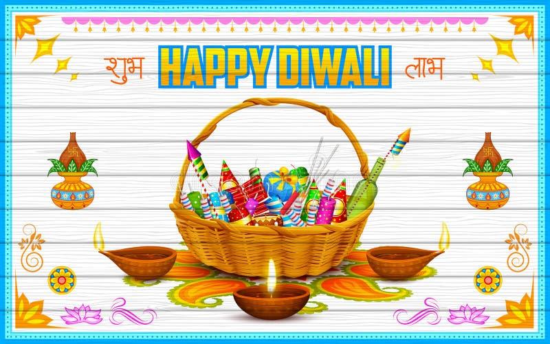 Ευτυχής ανασκόπηση diwali διανυσματική απεικόνιση