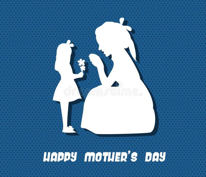 Ευτυχής απεικόνιση εορτασμού ημέρας μητέρων διανυσματική απεικόνιση
