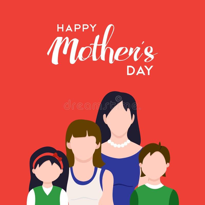 Ευτυχής απεικόνιση οικογενειακού εορτασμού ημέρας μητέρων απεικόνιση αποθεμάτων