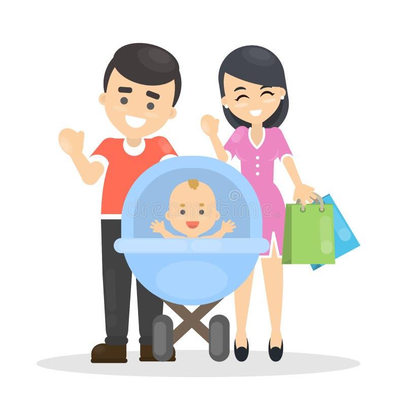 Ευτυχής απομονωμένη οικογένεια απεικόνιση αποθεμάτων