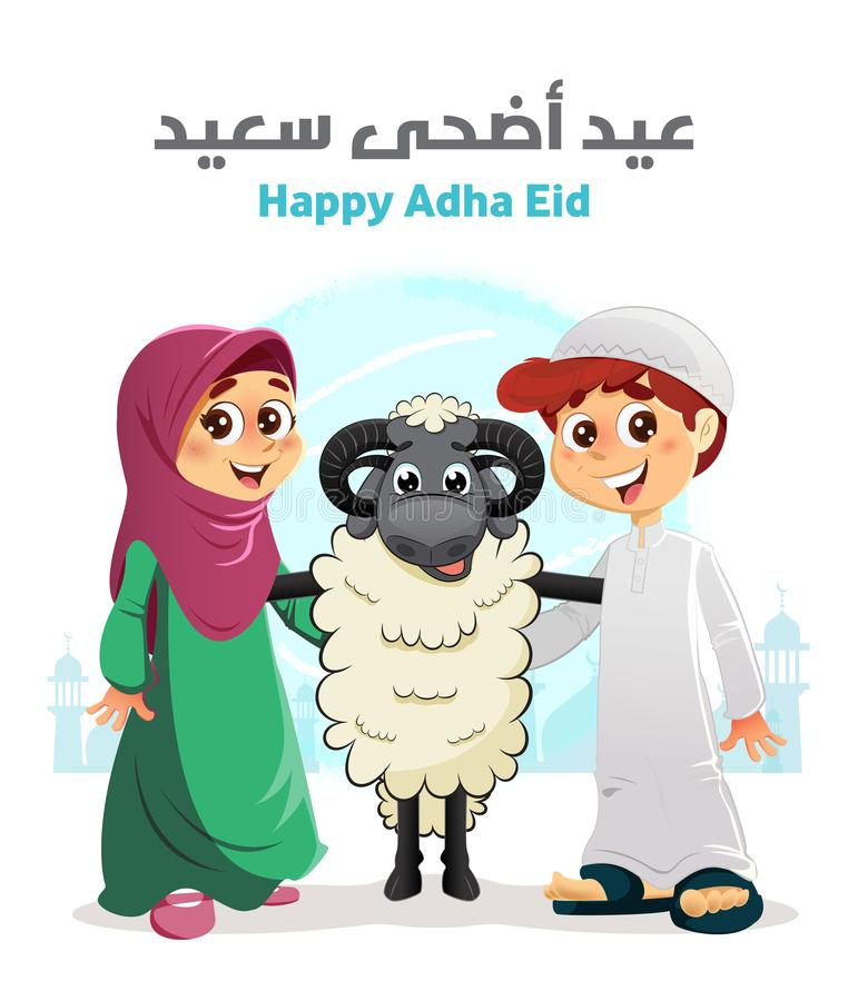 Ευτυχής βέβαια όμορφη μουσουλμανική γυναίκα ελεύθερη απεικόνιση δικαιώματος
