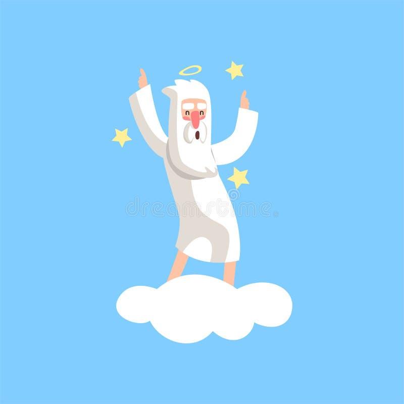 Ευτυχής γενειοφόρος χαρακτήρας Θεών που χορεύει στο άσπρο σύννεφο που περιβάλλεται με τα αστέρια Απεικόνιση για τη θρησκευτική ευ διανυσματική απεικόνιση