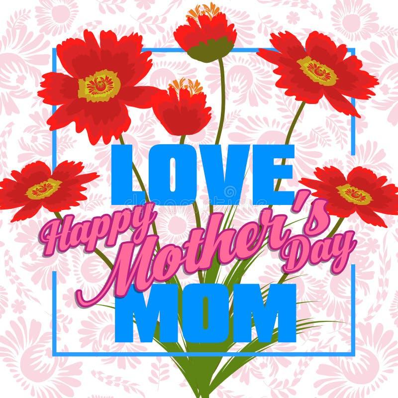 Ευτυχής εγγραφή ημέρας μητέρων Ευχετήρια κάρτα ημέρας μητέρων με τα λουλούδια διανυσματική απεικόνιση