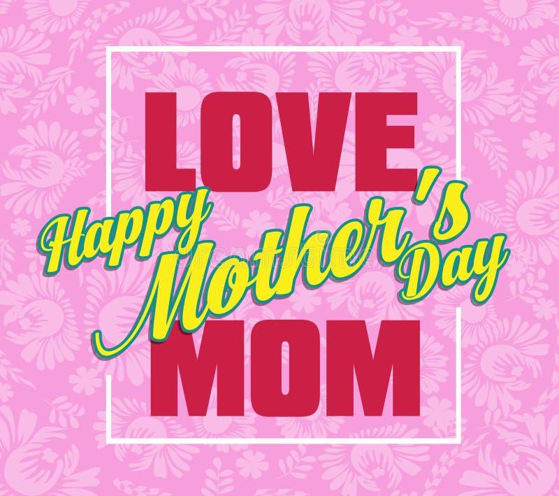 Ευτυχής εγγραφή ημέρας μητέρων Ευχετήρια κάρτα ημέρας μητέρων με τα λουλούδια ελεύθερη απεικόνιση δικαιώματος