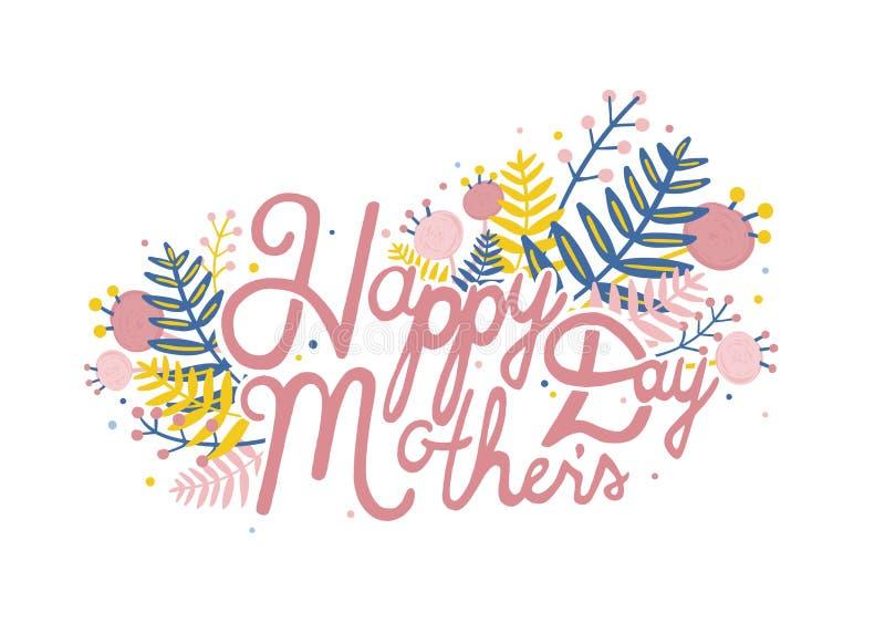 Ευτυχής εγγραφή ημέρας μητέρων ` s που γράφεται με τη ρέουσα πηγή και που διακοσμείται από τα λουλούδια και τις εγκαταστάσεις Δια ελεύθερη απεικόνιση δικαιώματος