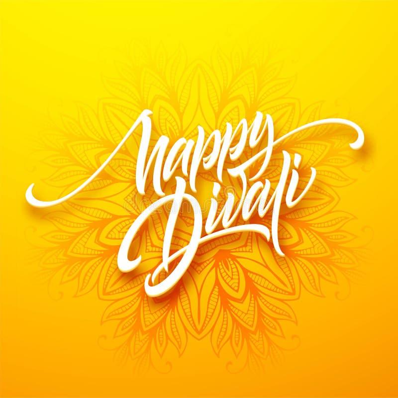 Ευτυχής εγγραφή χαιρετισμού φεστιβάλ Diwali παραδοσιακή ινδική επίσης corel σύρετε το διάνυσμα απεικόνισης απεικόνιση αποθεμάτων
