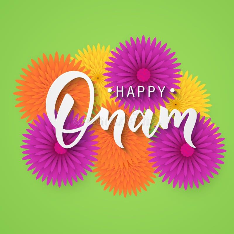 Ευτυχής εγγραφή χαιρετισμού Onam διανυσματική απεικόνιση