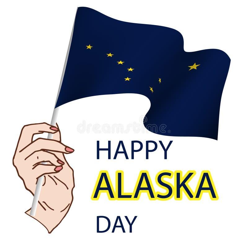 Ευτυχής εορταστική έννοια ημέρας της Αλάσκας διανυσματική απεικόνιση