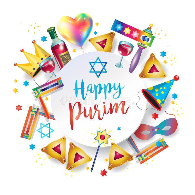 Ευτυχής ευχετήρια κάρτα διακοπών purim εβραϊκή διανυσματική απεικόνιση