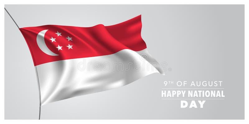 Ευτυχής ευχετήρια κάρτα εθνικής μέρας της Σιγκαπούρης, έμβλημα, οριζόντια διανυσματική απεικόνιση απεικόνιση αποθεμάτων