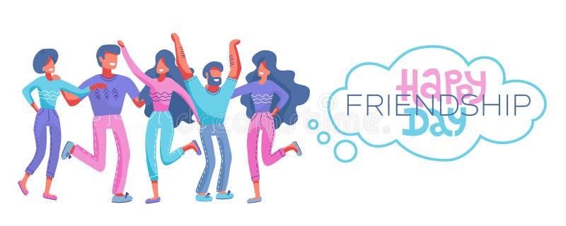 Ευτυχής ευχετήρια κάρτα ημέρας φιλίας με το διαφορετικό αγκάλιασμα ομάδων ανθρώπων φίλων μαζί για τον ειδικό εορτασμό γεγονότος V απεικόνιση αποθεμάτων