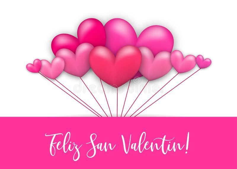 Ευτυχής ευχετήρια κάρτα καρδιών ημέρας βαλεντίνων ελεύθερη απεικόνιση δικαιώματος